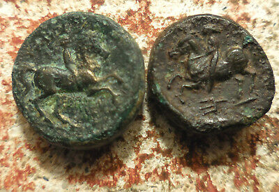 Lot of 2: VF! Philip II 350  BC Macedon Great Patina & Well Centered!