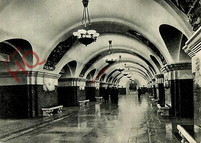 Picture Postcard::Moscow Metro