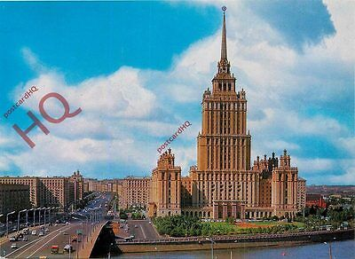Picture Postcard, Moscow, Hotel 'Ukraina'