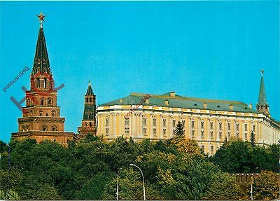Picture Postcard, Moscow, Kremlin?