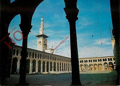 Picture Postcard-:Damascus, Omayad Mosque