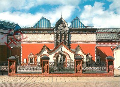 Picture Postcard-:Moscow, Tretyakov Gallery