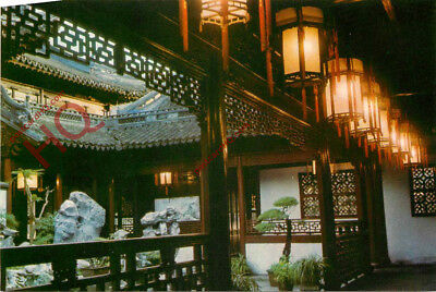 Picture Postcard--Tower For Beholding The Moon in the Yu Garden