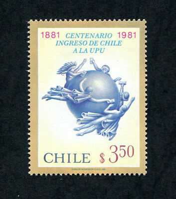 CHILE 1981 Centenary of UPU Membership, SET OF 1, MINT Never Hinged