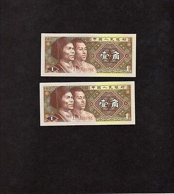 1980 X 2   1 Yi Jiao Notes In Sequence Aih8069765/66 Very Nice Have A L@@@k