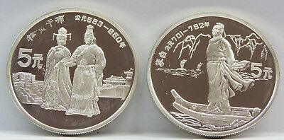 Lotto 2 Rarissime Monete Argento 5 Yuan 1987,peso Tot.44,4 Gr. Cond.fdc/proof