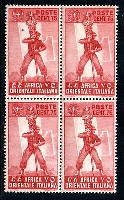Italian East Africa: 1938 Soldier 75c. 4-blk. SG 11 MNH