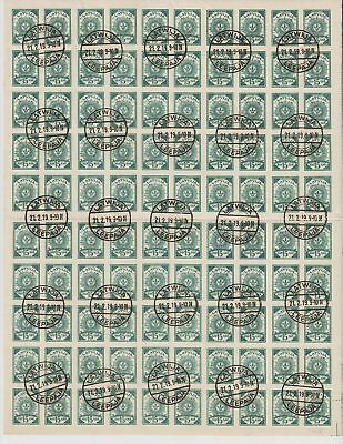 Latvia 1919 Mi 5Bb Sheet of 100 stamps, Used
