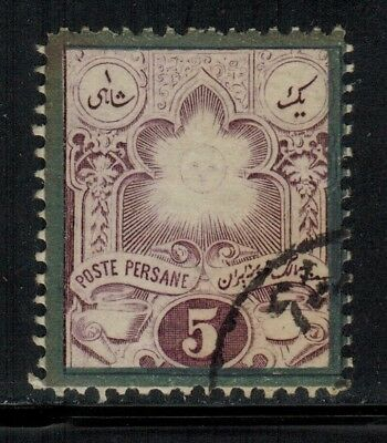 Middle East #50 1882 Used