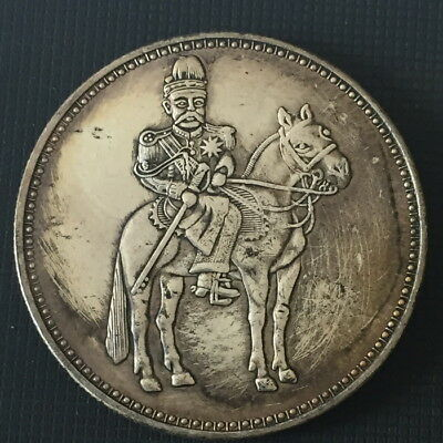 Chinese China Tibet Silver Coin President fighting On Horse Coin 洪宪纪元