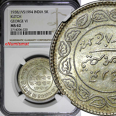 India-Independent Kingdoms KUTCH Silver 1938//1994 5 Kori NGC MS64 Y# 75