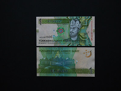 Turkmenistan Brilliant One Manat Fantastic Colour   2012-2014   Mint Unc