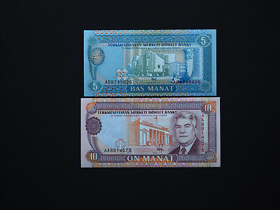 TURKMENISTAN BANKNOTES STUNNING SET OF TWO  -  5 and 10 Manat Colourful Mint UNC