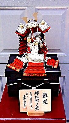 Japanese Boys Day Samurai Doll Warrior Armor Kabuko Helmet From Art Dool Museum