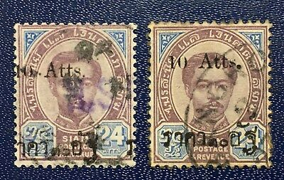 """1895 Siam Thailand KING RAMA V,10 atts on 24atts,""""misplaced surcharge"""",big dot"""