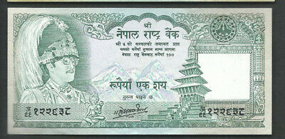 Nepal 1981 100 Rupees P 34c Circulated