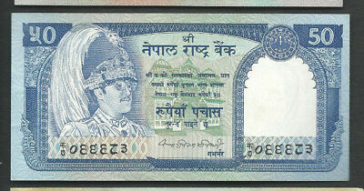 Nepal 1983 50 Rupees P 33a Circulated