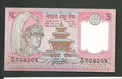 Nepal 1987 5 Rupees P 30a Circulated