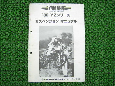 Genuine Used YZ Series