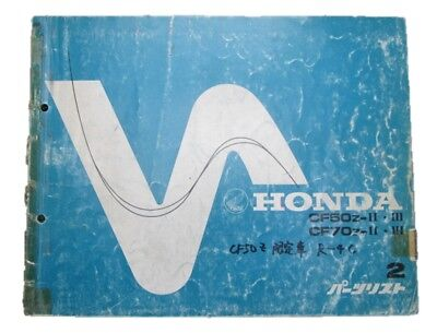 HONDA Genuine Used Motorcycle Parts List Chaly Edition 2 CF50 70