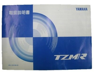 YAMAHA Genuine Used Motorcycle Instruction Manual TZM50R 4KJ