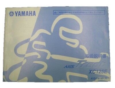 YAMAHA Genuine Used Motorcycle Instruction Manual Axis Treet SE53J