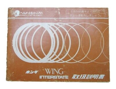 HONDA Genuine Used Motorcycle Instruction Manual Wing Interstate RC10
