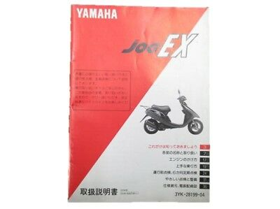 YAMAHA Genuine Used Motorcycle Instruction Manual Jog EX YG50EX with Diagram