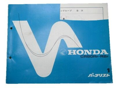 HONDA Genuine Used Motorcycle Parts List CR80R R2 Edition 1 HE04