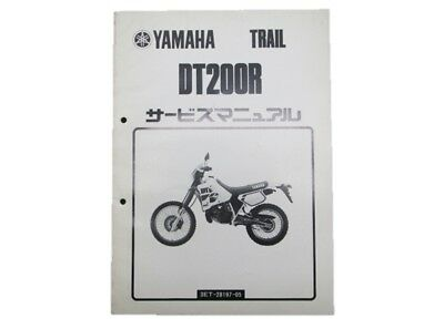 YAMAHA Genuine Used Motorcycle Service Manual DT200R with Diagram