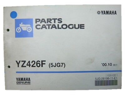 YAMAHA Genuine Used Motorcycle Parts List YZ426F Edition 1 5JG7 CJ01C