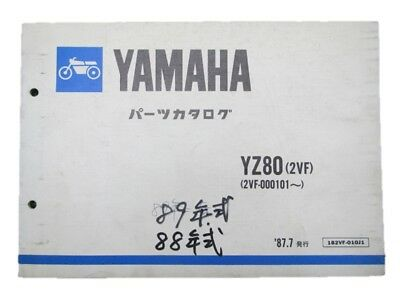 YAMAHA Genuine Used Motorcycle Parts List YZ80 Edition 1