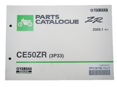 YAMAHA Genuine Used Motorcycle Parts List Jog ZR Edition 1