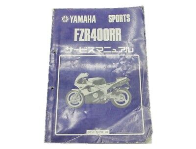 YAMAHA Genuine Used Motorcycle Service Manual FZR400RR 3TJ-111101~