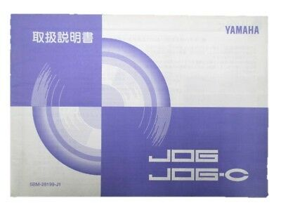 YAMAHA Genuine Used Motorcycle Instruction Manual Jog SA01J