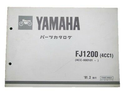 YAMAHA Genuine Used Motorcycle Parts List FJ1200 Edition 1