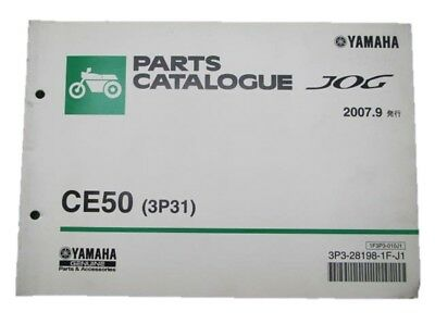 YAMAHA Genuine Used Motorcycle Parts List Jog Edition 1