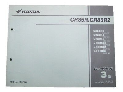 HONDA Genuine Used Motorcycle Parts List CR85R CR85R2 Edition 3 HE07-100~120