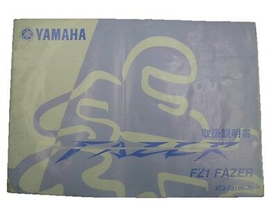YAMAHA Genuine Used Motorcycle Instruction Manual FZ-1 Fazer RN21J