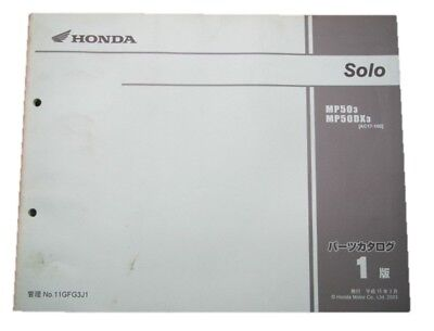 HONDA Genuine Used Motorcycle Parts List Solo Edition 1 AC17-100