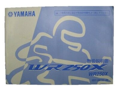 YAMAHA Genuine Used Motorcycle Instruction Manual WR250X DG15J