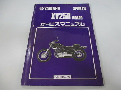 YAMAHA Genuine Used Motorcycle Service Manual XV250 Virago 3DM-000101~ 019101~
