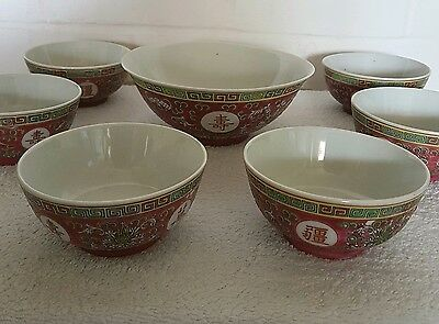 Beautiful Chinese Famille Rose Pink Rice Bowls & Serving Dish