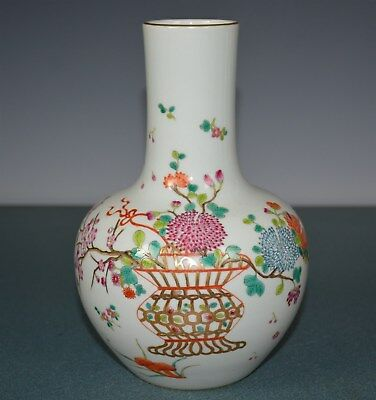 Delicate Chinese Famille Rose Porcelain Vase Marked Qianlong Rare Hb9319