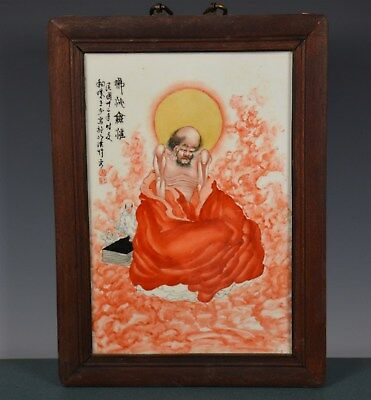 Fine Chinese Iron Red Porcelain Plaque Signed Master Wang Bu Jn9391