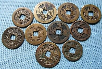 Lot of 10 Old China Empire Square Hole Cash Coins - Variety Mix Unknown Identify