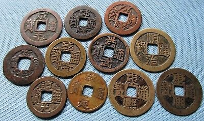 Lot of 11 Old China Empire Square Hole Cash Coins - Variety Mix Unknown Identify