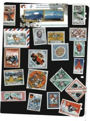 Mongolia Stamp Collection 43 Mint & Used + Souvenir Sheet