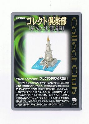 Collect club No.28/ LIGHTHOUSE OF ALEXANDRIA Figure /Pharos island, Egypt /NEW