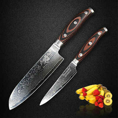SUNNECKO 2PCS Santoku Knife Set Utility Chef's Slicing Cut Sharp Damascus Cut